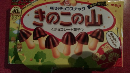 chocolate_japanese_mushroom_biscuits