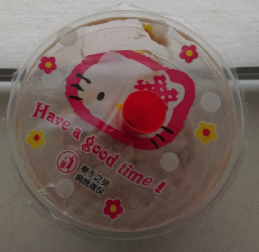 bubble_tea-lid