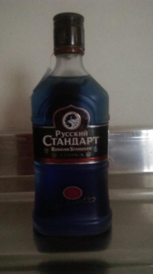 blue_butterfly_tea_infused_vodka