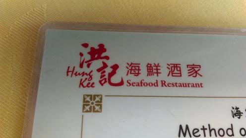 hung_kee1